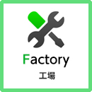 ic factory