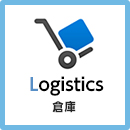 ic logistic